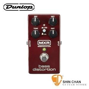 Dunlop M85 貝斯破音效果器【Bass Distortion/M-85】