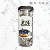 阿華師茶業 穀早茶系列 ► 黑豆水(15gx30入/罐)【C000211】