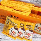 印尼零食Five洋芋薄脆餅(BBQ口味)600g_30入【0216零食團購】8994391013799