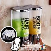 浴室酒店手動雙頭皂液器 賓館 壁掛式沐浴露盒單頭給皂器洗手液瓶 WD魔方數碼館