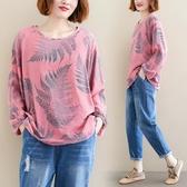 大尺碼女裝200斤秋裝 文藝范樹葉印花上衣 寬鬆顯瘦百搭棉麻長袖t恤女 折扣好價