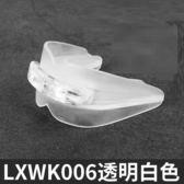 磨牙套 運動護齒籃球牙套可咀嚼防磨牙拳擊跆拳道護齒套-全館免運