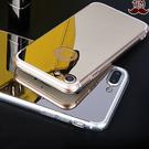 蘋果 IPhone6 4.7吋 Plus 5.5吋 鏡面軟殼 鏡面 電鍍 鏡面手機殼 鏡面殼 全包覆 軟殼