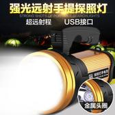 手電筒強光可充電超亮多功能手提氙氣1000打獵特種兵戶外探照燈w 英雄聯盟
