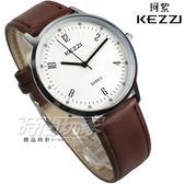 KEZZI珂紫 雙數字時刻流行腕錶 皮革錶帶 咖啡色 男錶/中性錶/女錶 都適合 KE1472咖大