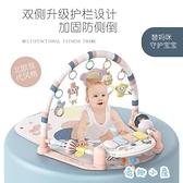 新生嬰兒腳踏琴益智早教玩具鋼琴健身架多功能【奇趣小屋】