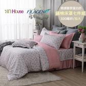 IN HOUSE-粉葉緋飾-膠原蛋白紗床罩組(加大)