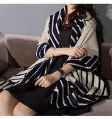 披肩   韓版雙面條紋夏季空調房披肩加厚兩用秋冬大披風