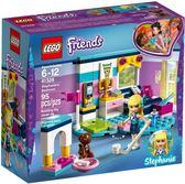 樂高LEGO FRIENDS 斯蒂芬妮的臥室 41328 TOYeGO 玩具e哥