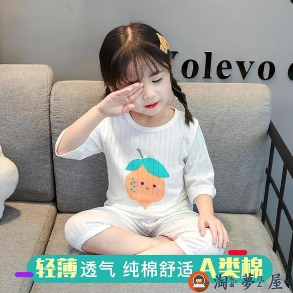 兒童睡衣 薄款女寶寶純棉紗布女童空調服嬰兒中袖家居服夏季【淘夢屋】