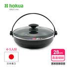 日本北陸hokua厚底不沾壽喜燒湯鍋28cm(含蓋) 4~5人份