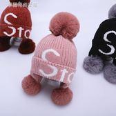 兒童毛帽 兒童帽子冬季1-8歲2寶寶毛線帽加絨保暖冬天男童針織帽女童護耳帽 夢露時尚女裝