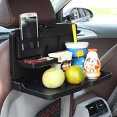 飲料架車載多功能餐桌車用椅背摺疊餐台餐盤置物水杯架杯托汽車用品超市【全館85折】
