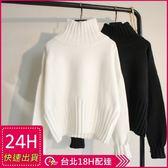 梨卡★現貨 - 秋冬氣質甜美純色加厚高領顯瘦保暖線條長袖毛衣針織衫上衣BR156