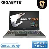 [GIGABYTE 技嘉]15.6吋 機械軸電競筆電-鐵灰 AORUS 15G XB