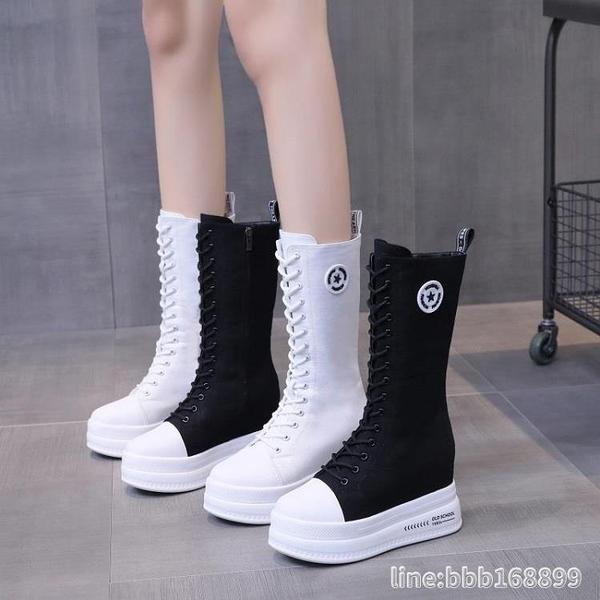 長靴 厚底馬丁靴女新款長筒靴街拍瘦瘦靴內增高長靴及膝單靴子秋季 星河光年