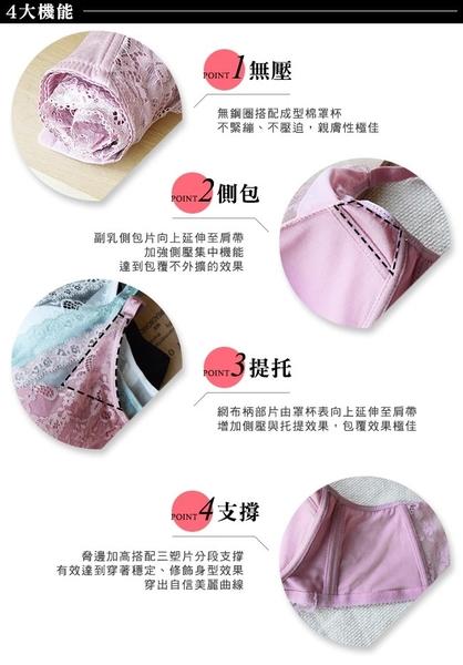 EASY SHOP-編織愛情 無鋼圈A-D罩內衣(瑰蜜粉)