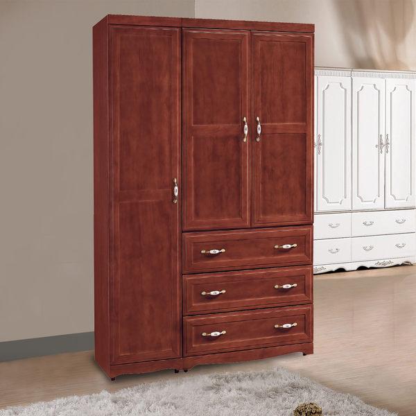 衣櫃【時尚屋】[G16]葛蘭傑4尺樟木色衣櫥G16-095-5免運費/免組裝/台灣製/櫥櫃