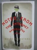 【書寶二手書T4/原文小說_ISW】Notes from the Internet Apocalypse_Wayne G