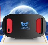 VR眼鏡rv虛擬現實3d