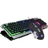 狼途機械手感鍵盤滑鼠套裝電競游戲家用筆記本電腦有線鍵鼠套裝【限量85折】