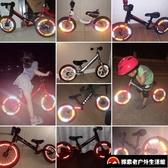 3張裝 平衡車反光貼輪胎裝飾貼紙夜光配件夜騎【探索者】