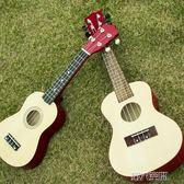 烏克麗麗 21寸彩色木質初學者學生四弦小吉他成人女生烏克麗麗 第六空間