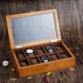歐式木質手錶盒子10格天窗手錶展示盒收藏收納盒首飾手鏈盒  熊熊物語