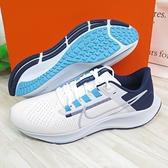 NIKE AIR ZOOM PEGASUS 38 男款 慢跑鞋 CW7356101 黑白【iSport愛運動】