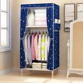 衣櫃 單人宿舍小衣櫃布衣櫃簡約經濟型組裝實木板式省空間衣櫥 LP