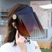 空頂帽遮陽帽夏季騎車太陽帽夏天防曬女士太陽帽防曬【倪醬小鋪】