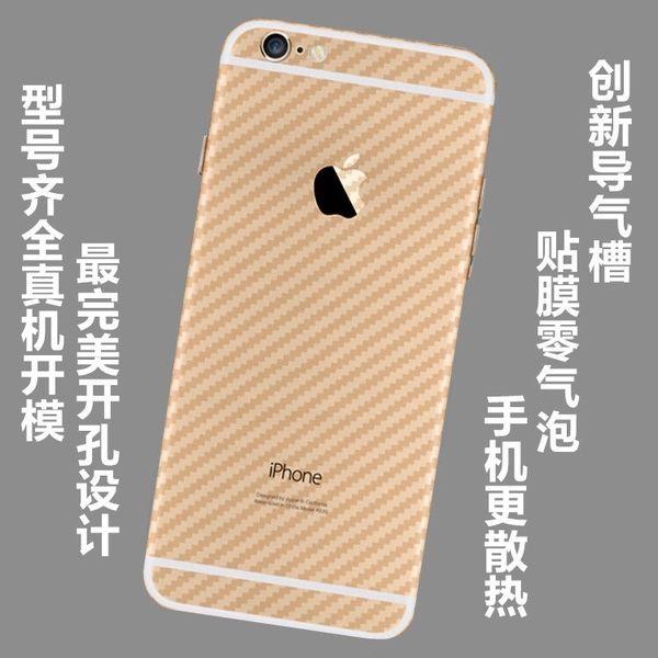 【CHENY】OPPO R9S R9S plus 碳纖維手機背貼 手機保護膜 保護貼