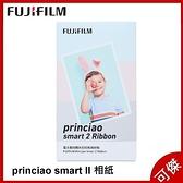 FUJIFILM 富士 princiao smart 2代 耗材包 相紙 色帶 40張 6吋相紙 可傑
