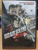 影音專賣店-F02-044-正版DVD*電影【關鍵救援-巴士657】-勞勃狄尼洛*凱特波斯沃