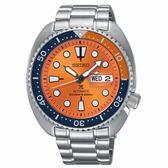 [萬年鐘錶] SEIKO PROSPEX 防水200米潛水 機械錶  橘錶面 不鏽鋼錶帶  45mm SRPC95J1 (4R36-06T0O)