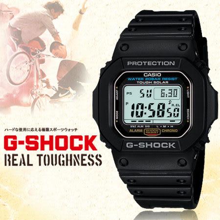 G-SHOCK G-5600E-1DR 超熱銷太陽能 G-5600E-1