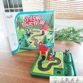 親子互動 桌遊智力通關解題玩具益智邏輯思維「潮咖地帶」
