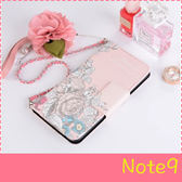 【萌萌噠】三星 Galaxy Note9 韓國立體五彩玫瑰保護套 帶掛鍊側翻皮套 插卡 錢包式手機殼 皮套