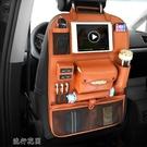 快速出貨 汽車收納袋車載多功能座椅餐桌儲物掛袋車座車內後椅背置物袋用品