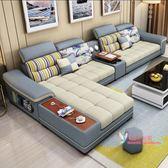 L型沙發 布藝沙發大戶型簡約現代北歐組合轉角L型定制沙發小客廳整裝家具L型沙發T 10色