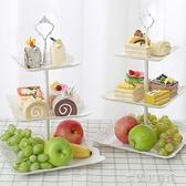 水果盤家用創意水果盤干果盤子塑料托盤生日婚慶三層蛋糕架多層甜品臺米蘭潮鞋館YYJ