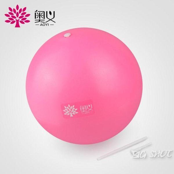 瑜伽球翹臀球加厚防爆健身球兒童拍拍球瑜珈球普拉提球【大咖玩家】
