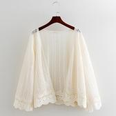 針織開衫小外套蕾絲度假防曬衫短款空調衫夏季薄款上衣鏤空披肩女 快意購物網
