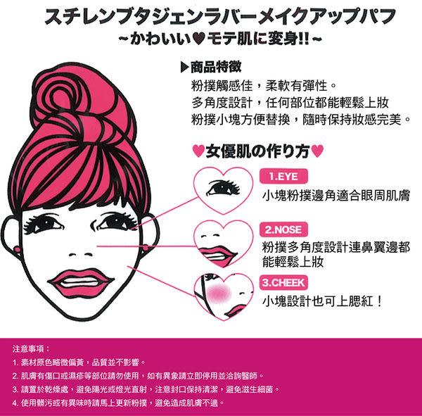 石原商店 職人專用粉撲系列  ◇iKIREI