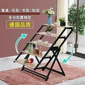 花架 變形桌子餐桌抖音同款多功能多層折疊花架可變桌子陽臺置物架 快速出貨