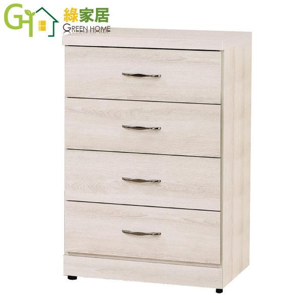 【綠家居】凱柏 時尚2尺栓木紋四斗櫃