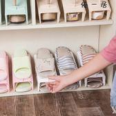 鞋子收納神器鞋盒宿舍家用簡易鞋架Y-2691