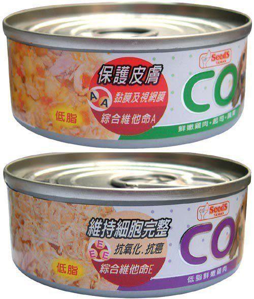 【培菓平價寵物網】聖萊西》CoCo 愛犬專屬低脂機能餐罐-80g1瓶