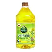 泰山健康好理由純芥花油3.5L【愛買】