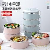 不銹鋼飯盒保溫分格可愛便當盒3層帶蓋餐盒【繁星小鎮】